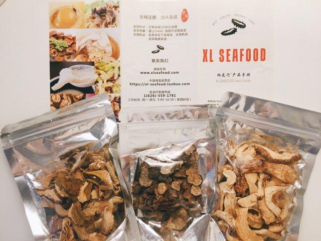 微众测 | 顶级美味之旭龙行野生菌