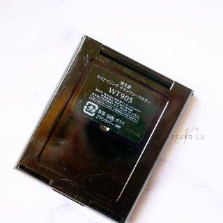 Shiseido 神仙高光 WT905(...