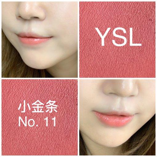 YSL小金条11💄少女感满满的杏粉色❤️