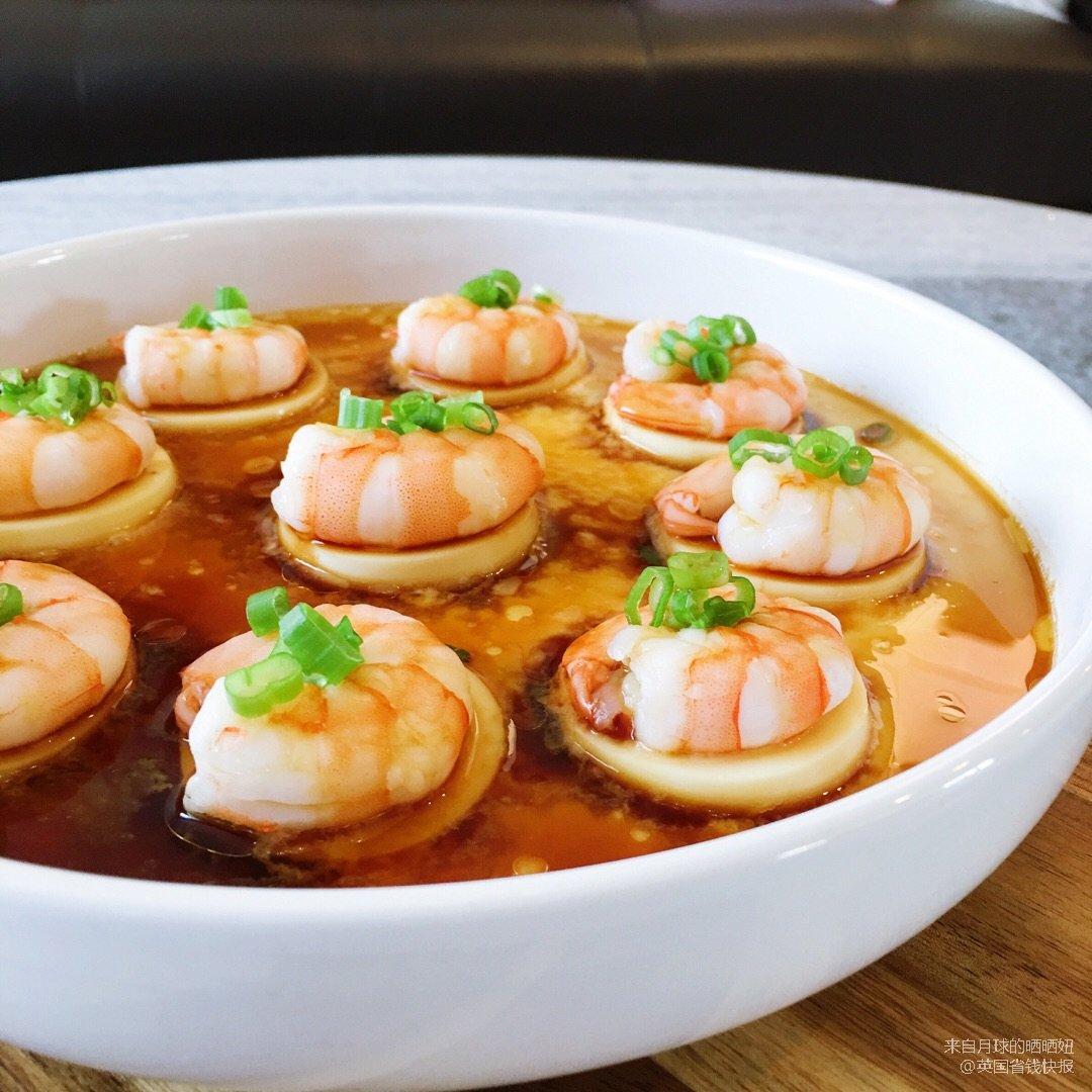 ✨疫情宅家美味小食谱 | 滑嫩鲜美的虾仁...