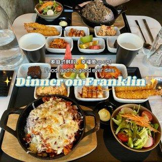 人均只要20刀的𝐂𝐁𝐃小众家庭式韩餐🥘...