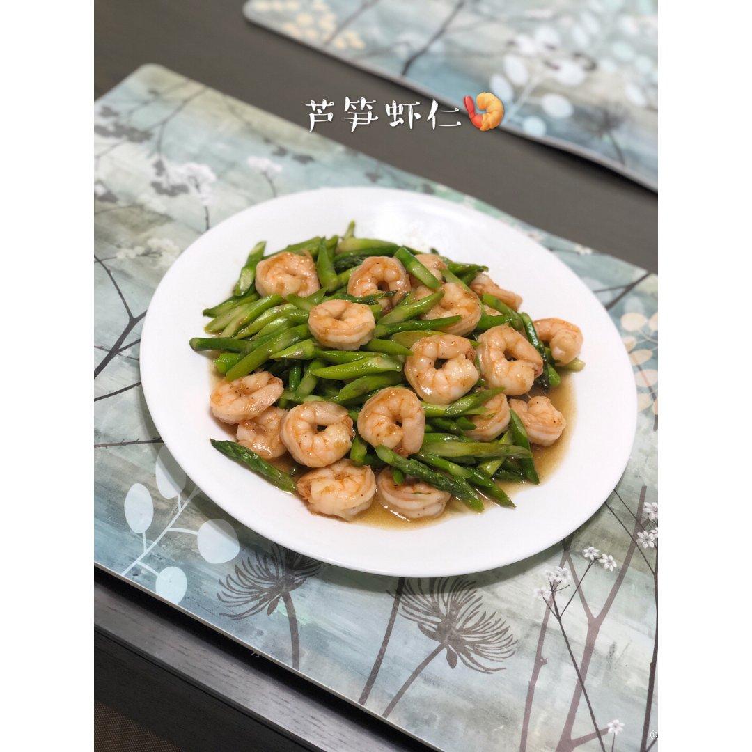 好吃低脂快手菜:厨房小白零失败/芦...