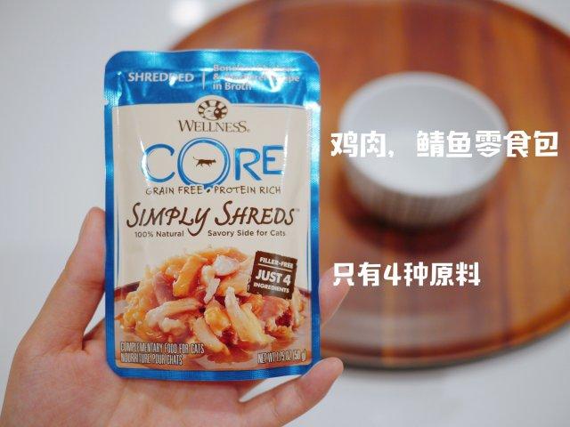【摩饭】Wellness Core...