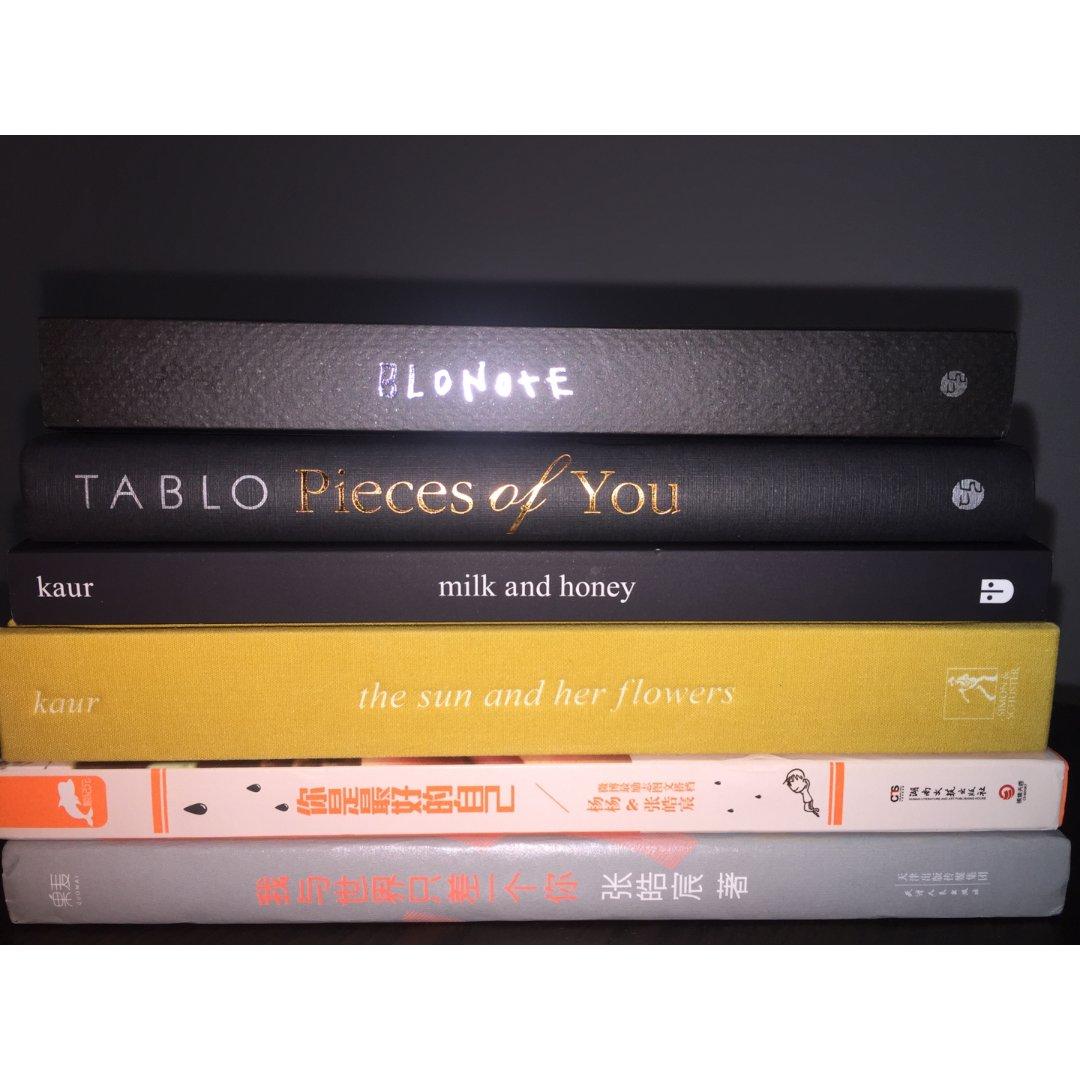 一看书名就喜欢的书💕