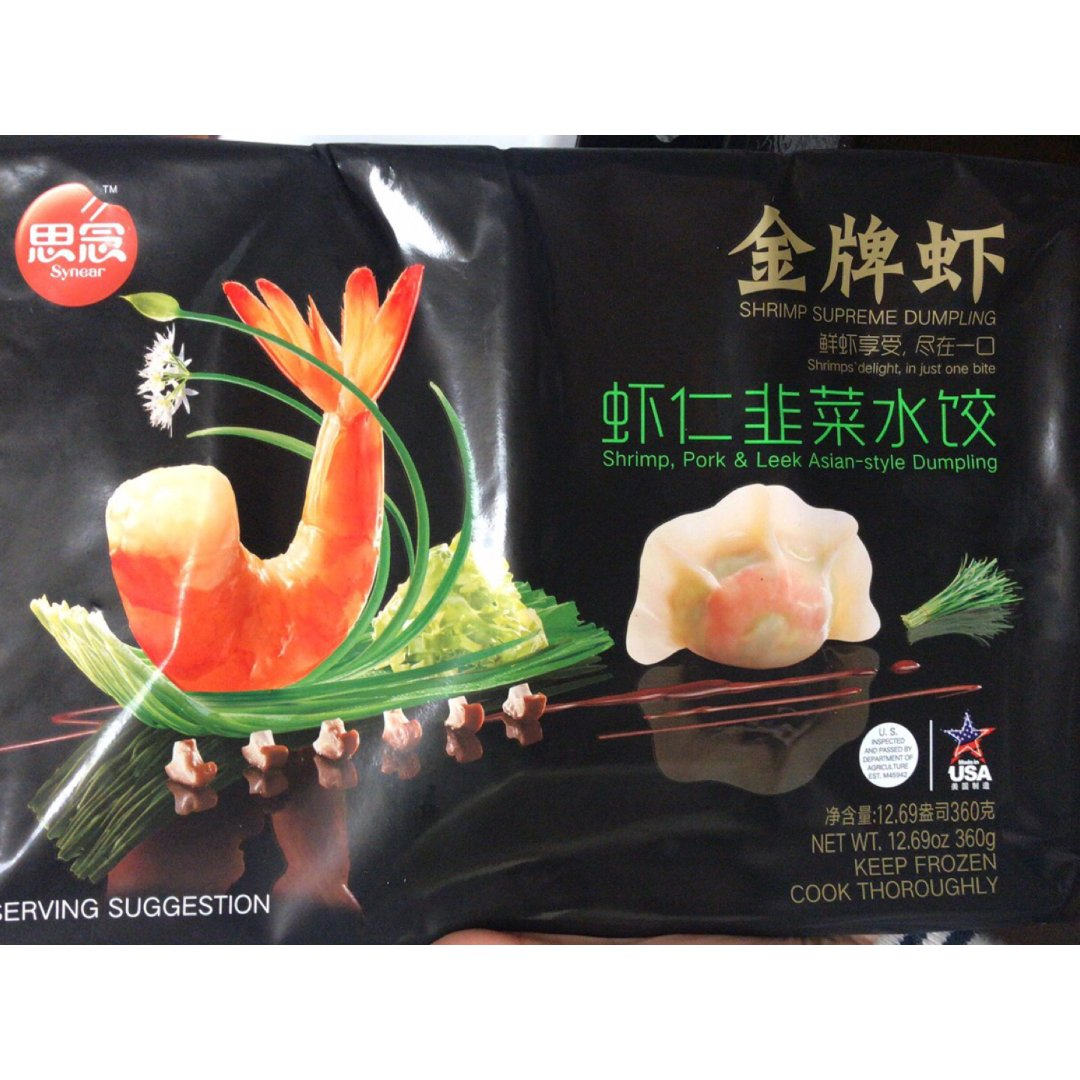 大华买什么♡超好吃的速冻水饺🥟