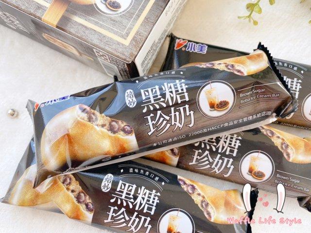 ❣美食❣超夯又超有口感的黑糖珍奶雪...