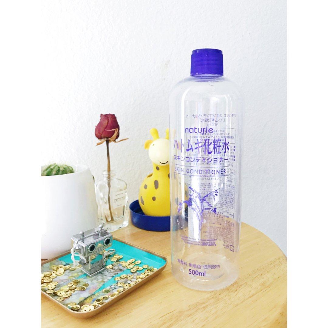 吃空一瓶薏仁水