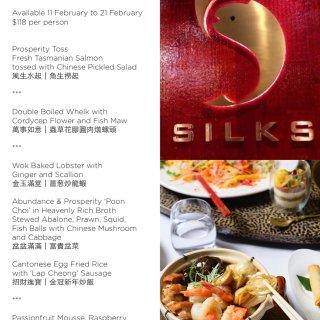 crown metropol,Silk Restaurant