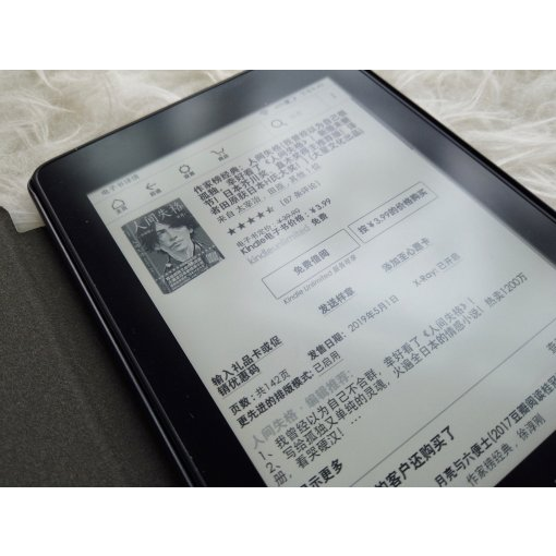 Kindle 📖 帮你把图书馆装进口袋
