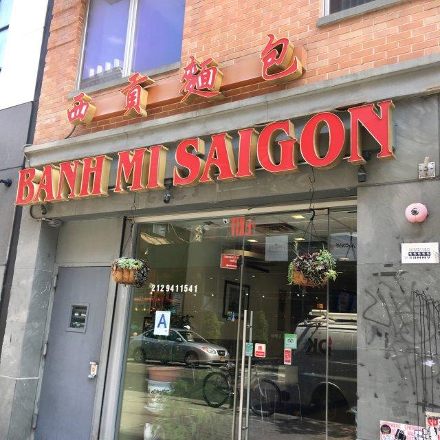 纽约唐人街必吃的西贡面包🍤Banh...