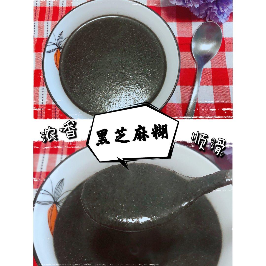 【豆浆机版】自制浓香顺滑的黑芝麻糊...