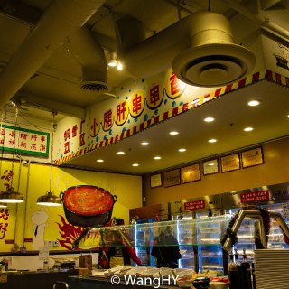 第一次尝试:小郡肝串串火锅探店