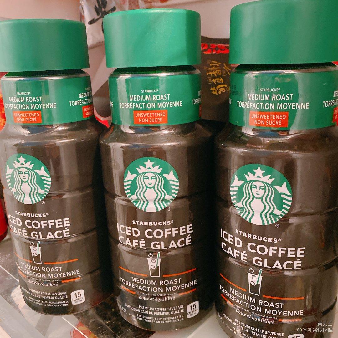 续命神器 星巴克冰咖啡