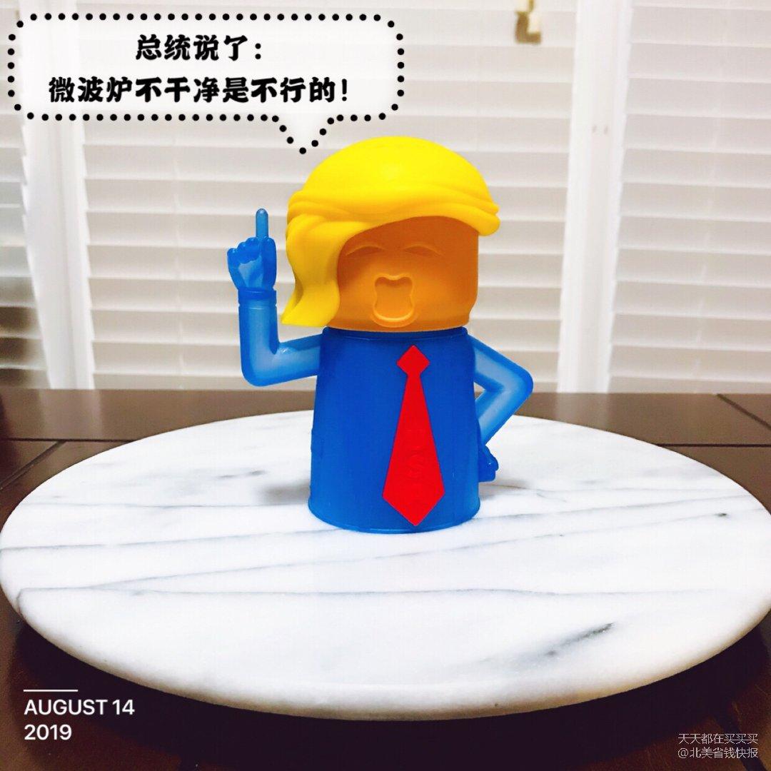 《商城战利品》总统说了:微波炉不干...