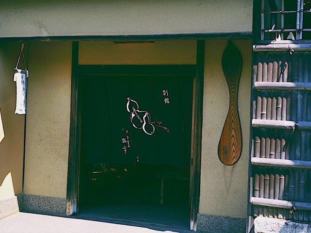 京都探店:世界上唯一一家米其林三星...