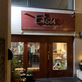 Etsu 利物浦人气日料店 🌟...