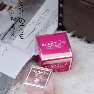 【Glam Glow发光面霜&明亮眼霜|微众测】清透底妆