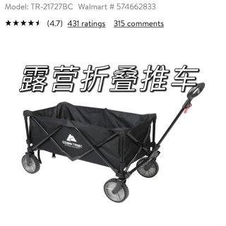 实用露营折叠推车|充气橡皮艇必备伴侣...