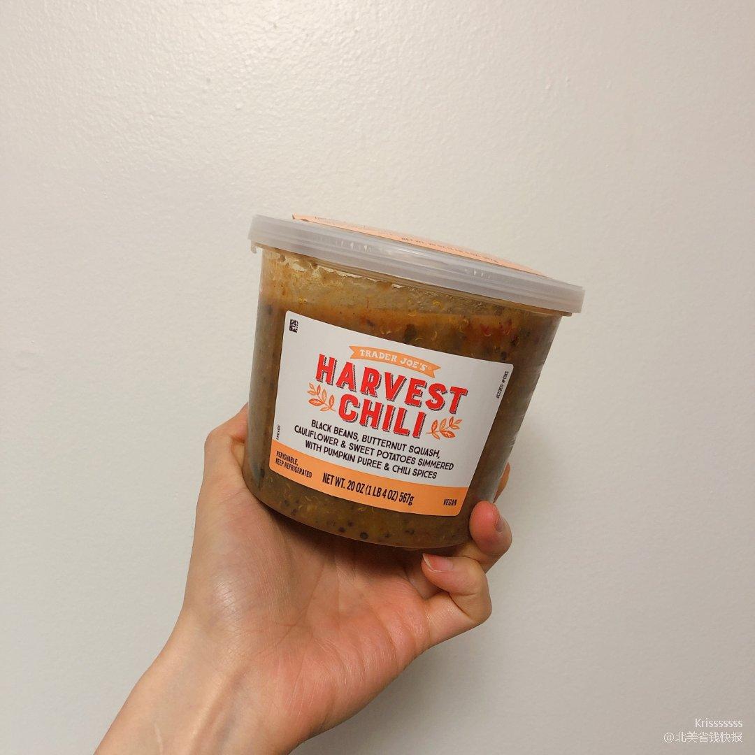 缺德舅节日限定|Harvest C...