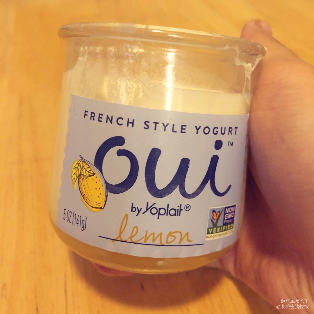 酸奶中的贵族|Oui法式酸奶