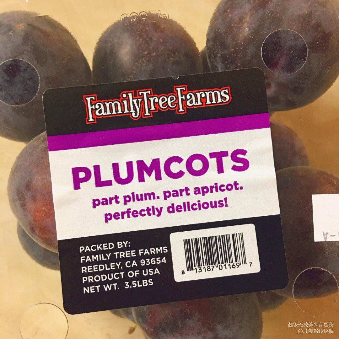 Costco这个plumcots好吃