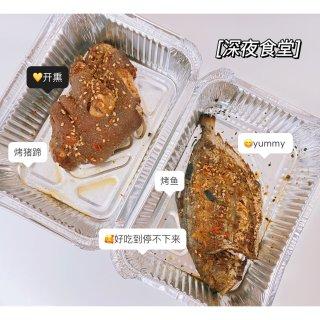 熊猫外卖 | 足不出户也能享受中国美食