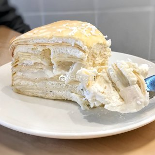 coconut mille crepes