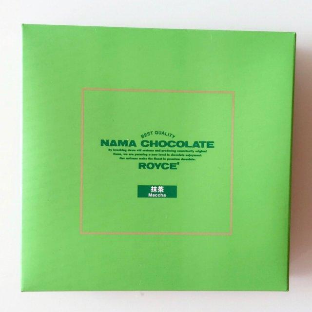【黑五D2-1】冬天最爱的巧克力之...