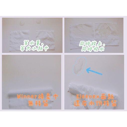因为Winner棉柔巾,面子、镜子、桌子都清洁熘熘啦!