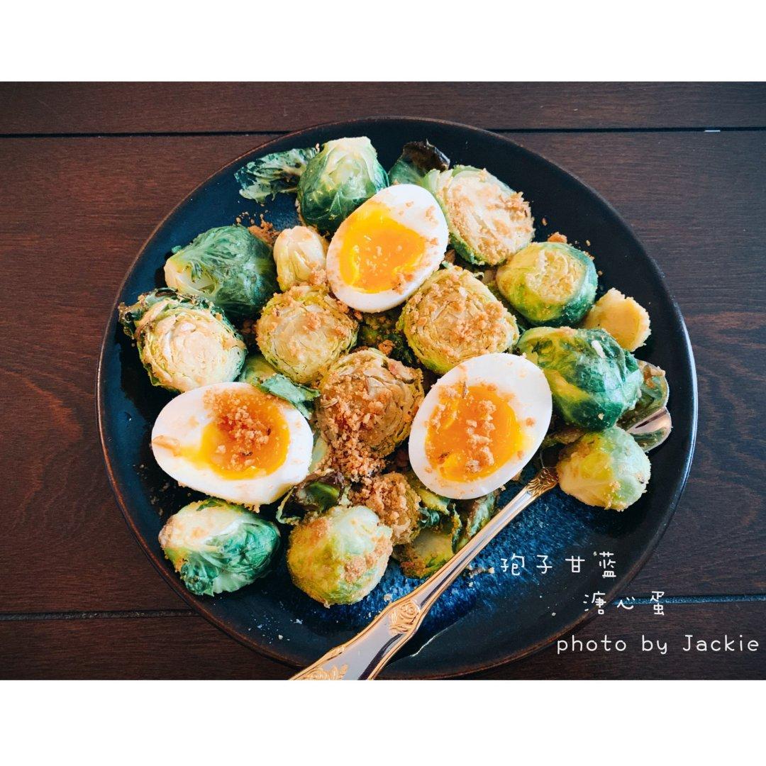 【夏季轻食】香烤孢子甘蓝+面包屑溏心蛋