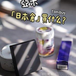 净润洁面日本本土版