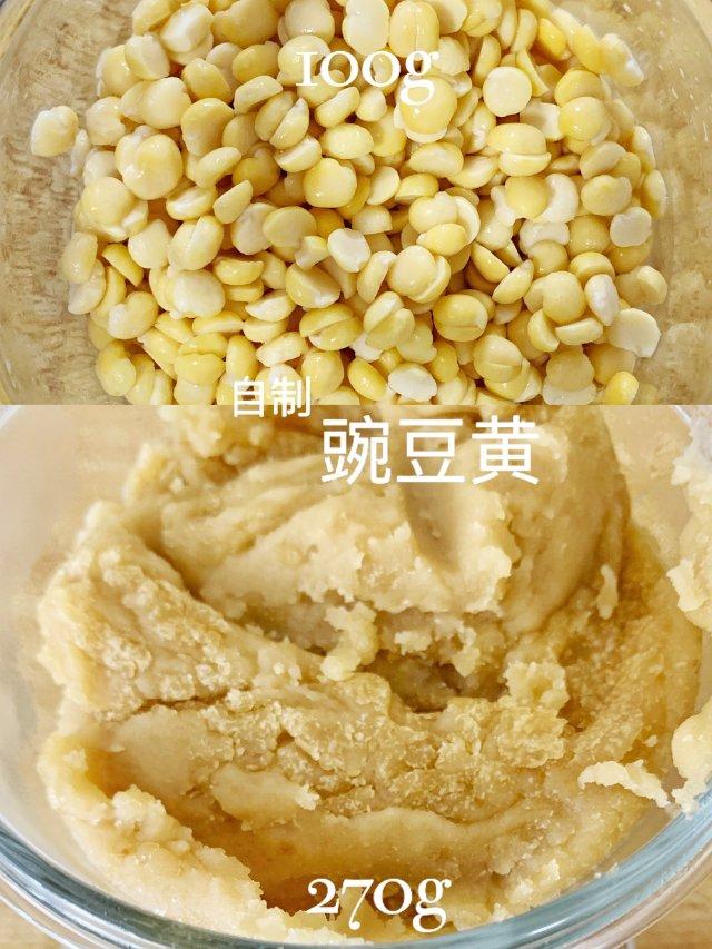 🔥homemade豌豆黄🍞可以做面包糕点