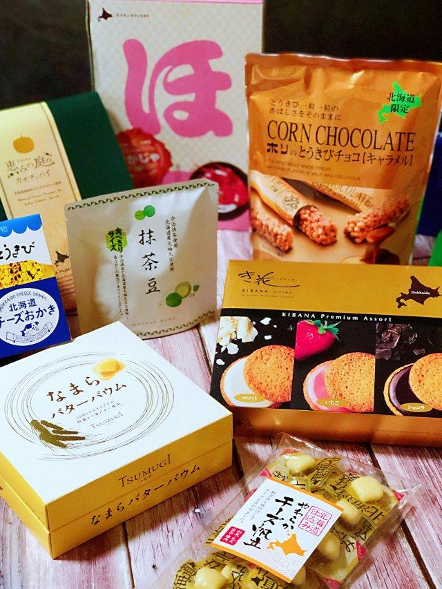 强烈推荐来自北海道的年轮蛋糕
