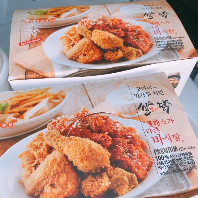 「外食」超好吃的韩式炸鸡😍