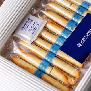 美食推荐㊙️颜值超高的日本国宝级黄油蛋卷...