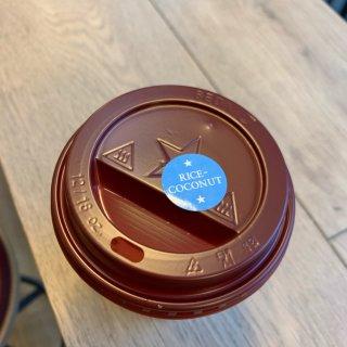 Pret A Manger☕️咖啡月卡...