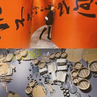 展览|LA快闪饺子博物馆🥟 x 淘宝年货节