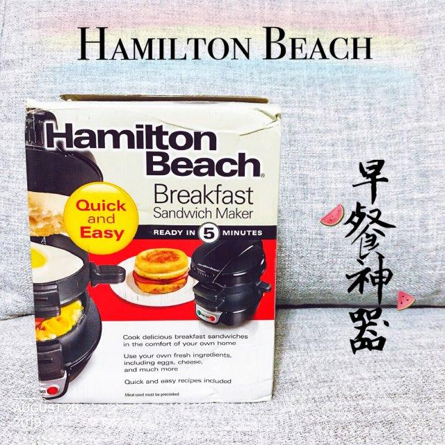 《商城战利品》(≧ω≦)/我的早餐...