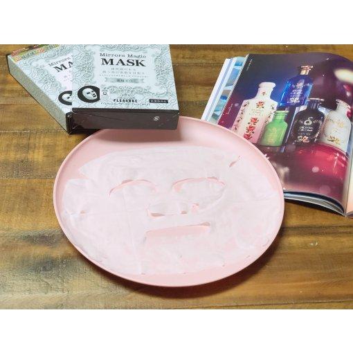日本魔镜美白消炎抗敏药用面膜/口罩时期必备的一款面膜
