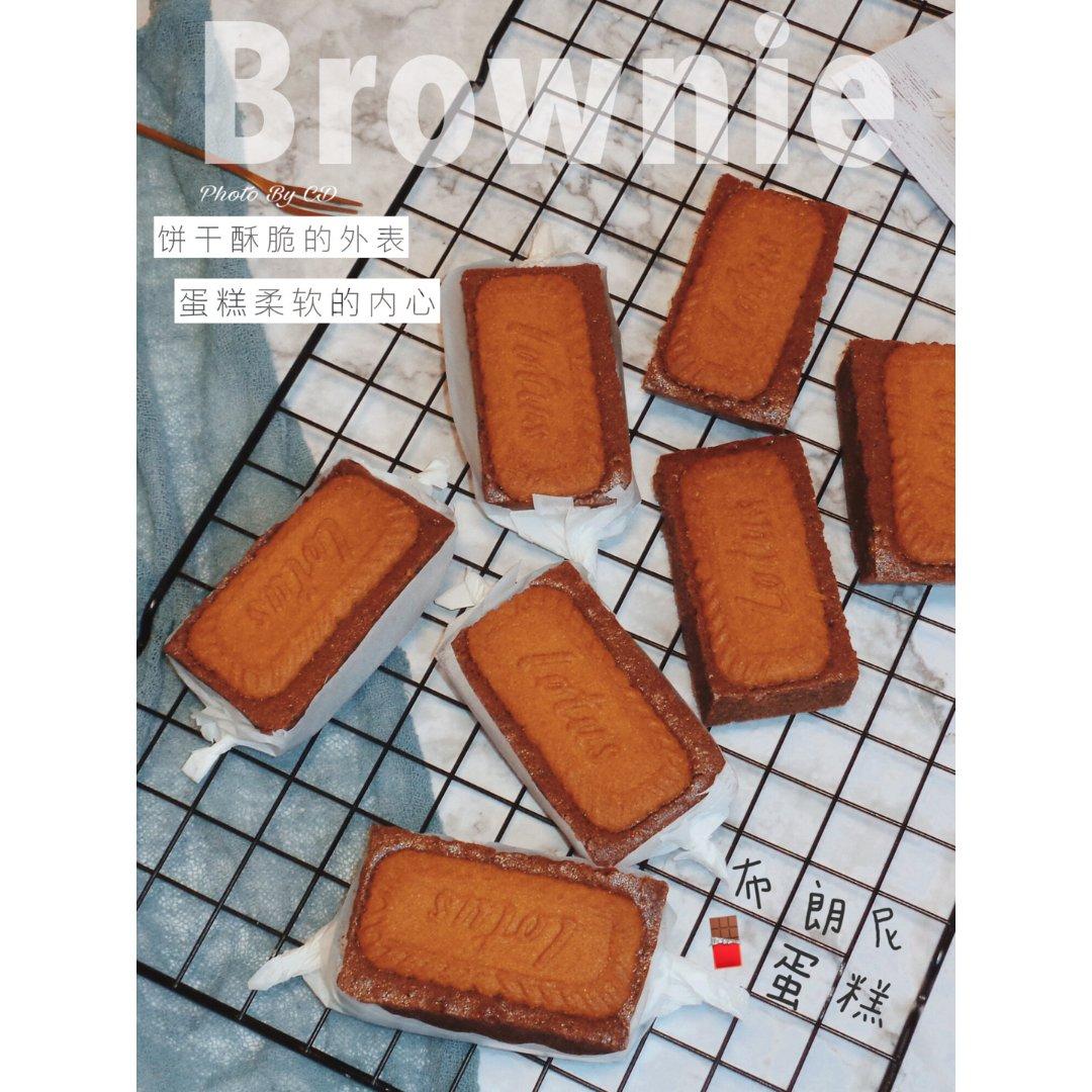 零失败 | 新手一学就会的焦糖饼干布朗尼...