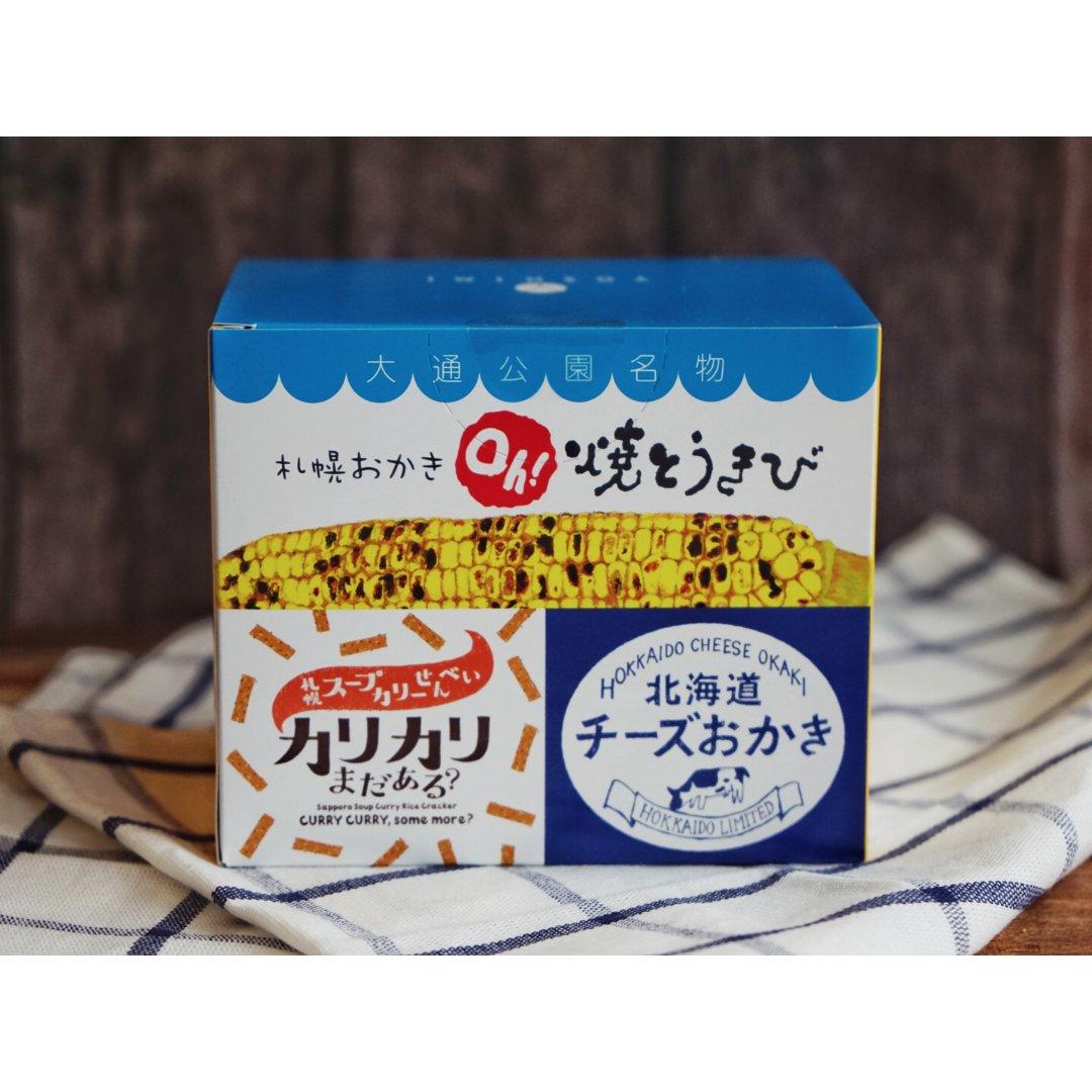 北海道零食大礼包测评1 yoshi...