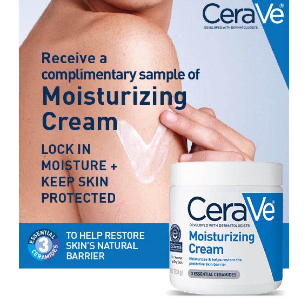 薅羊毛分享:CeraVe身体乳试用装