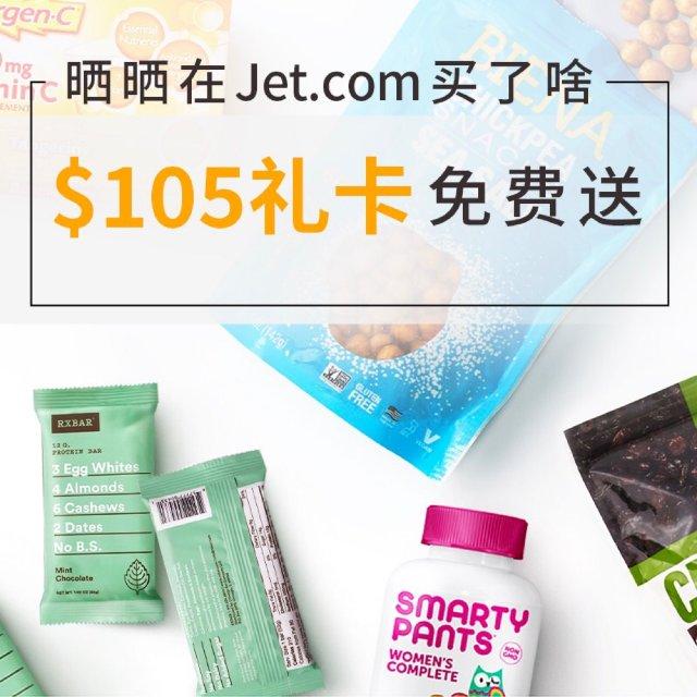 Jet开启生鲜杂货配送业务了?分享...
