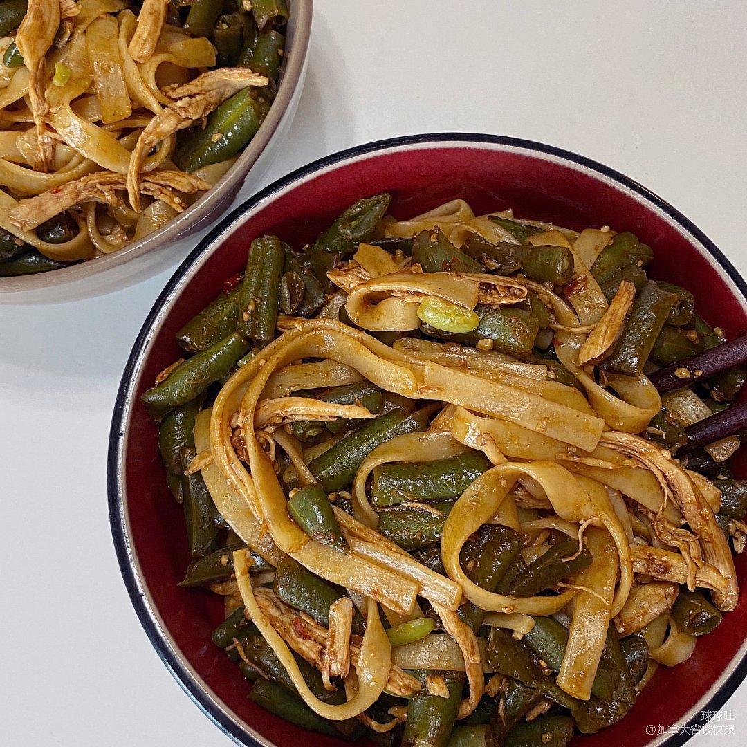 意面最好吃的中式做法|减脂版豆角焖面