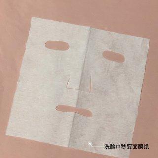 ✨微众测 | 一张纸改变你的皮肤🥰...