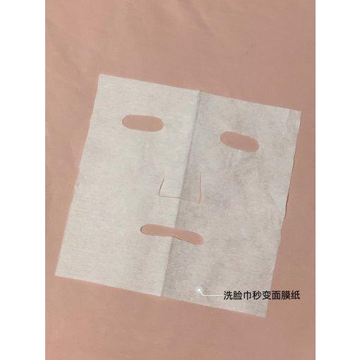 ✨微众测 | 一张纸改变你的皮肤🥰