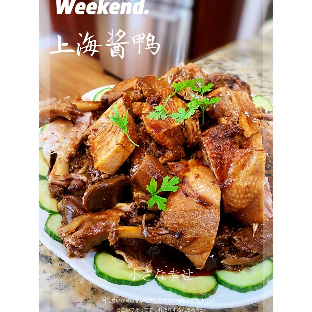 🎈浓油赤酱上海菜|上海酱鸭