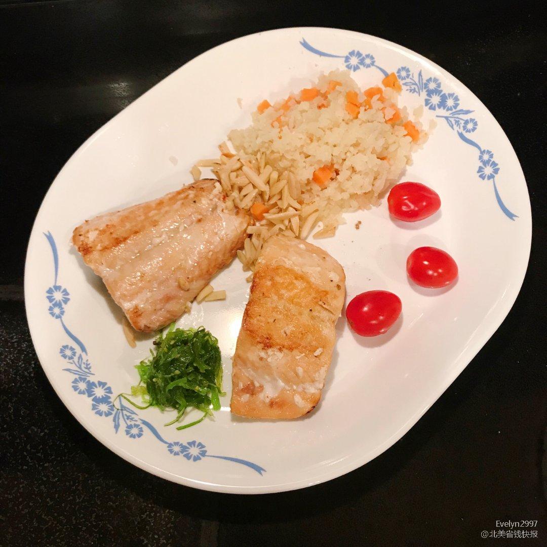 1⃣️ salmon盒