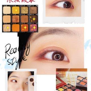 KOL热身|迷你12色眼影试色|日落色系两款眼妆