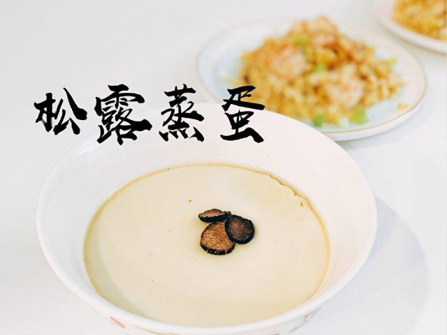 #Instant Pot快手菜  ...